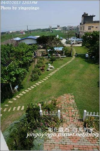 彰化線西_白馬的家20130407_DSC00633