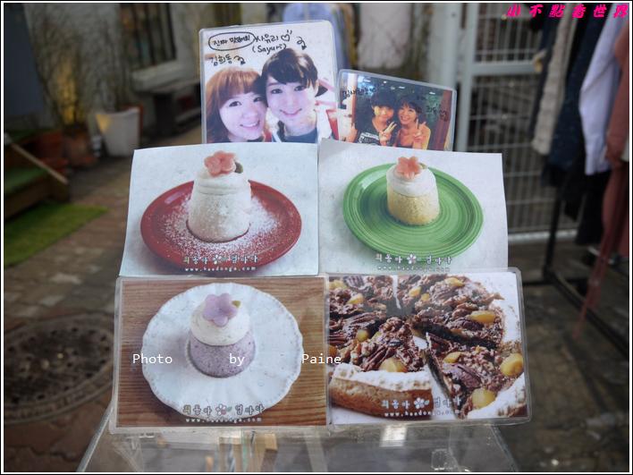 0402仁寺洞 희동아엄마다韓式年糕蛋糕店 (3).JPG
