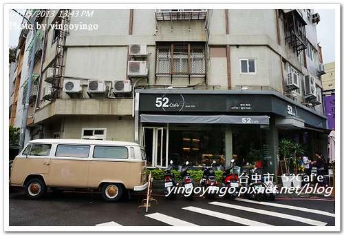台中市西區_52cafe20130405_DSC00537