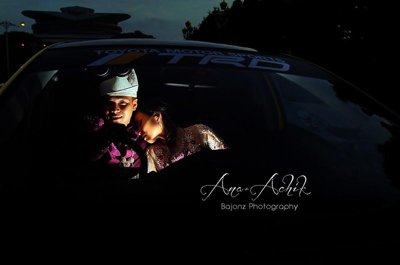 Ana & Achik