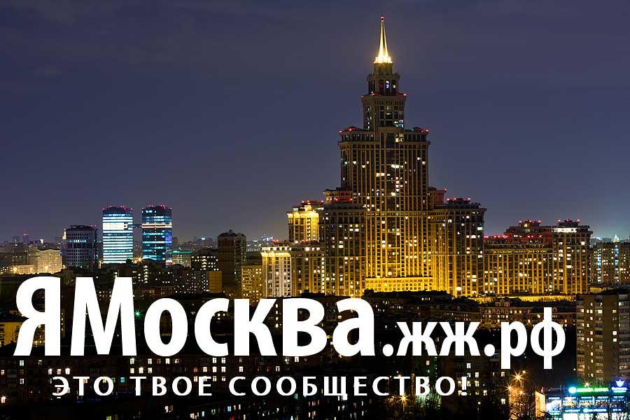 Фото: binorable.livejournal.com