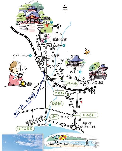 小田急電鉄 マップ5(由比ヶ浜~鎌倉)