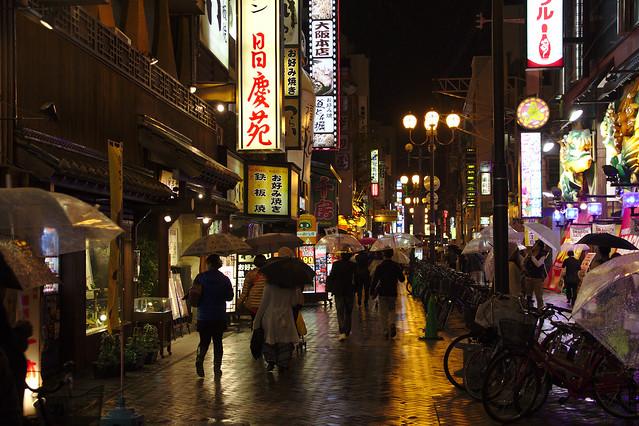 1028 - Osaka