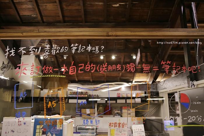 20130421_KaoHsung_0406 f