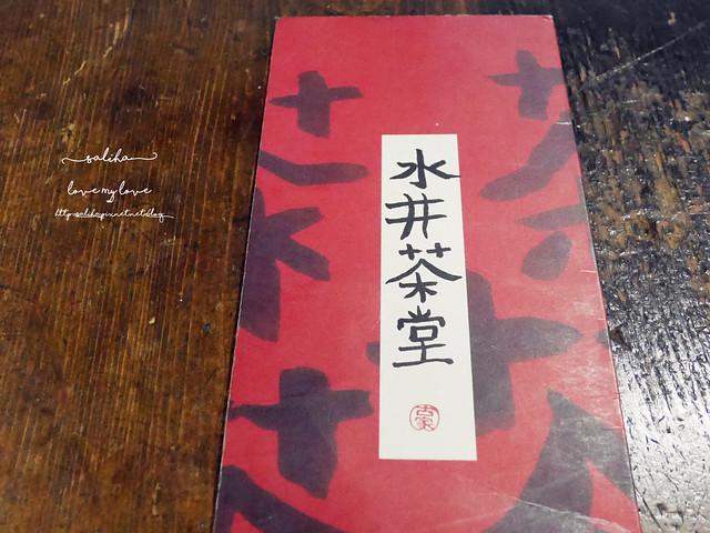 新竹景點推薦北埔老街擂茶 (34)