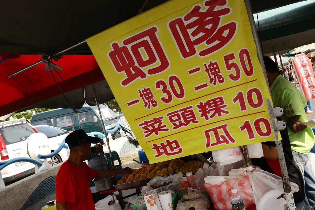 梓官觀光漁市場 (7)