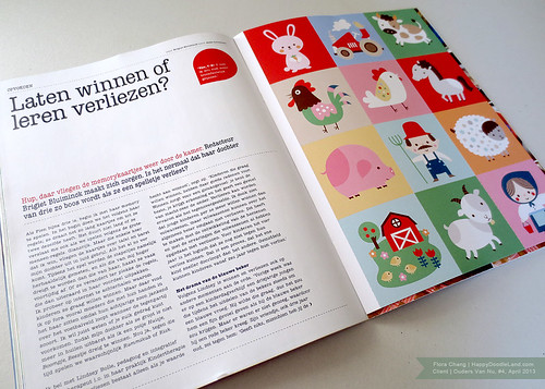 My illustration for Ouders Van Nu, Issue #4, 2013