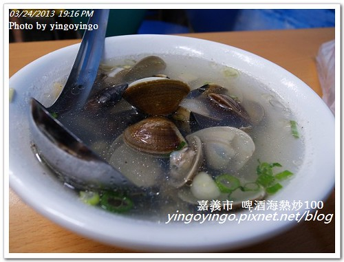 嘉義市_啤酒海熱炒20130324_R0073282