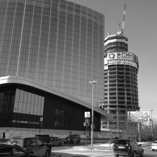 Hyatt Regency Ekaterinburg & Tower «Iset»