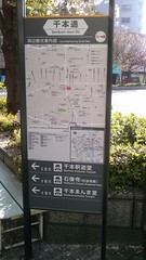 Kyoto-Tourist-Sign
