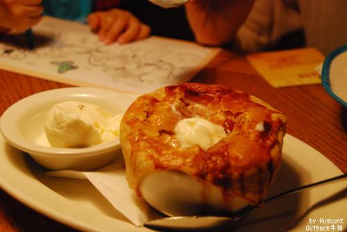 冰火之蘋果派+冰淇淋