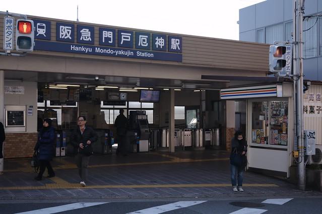 2013-03-16,門戸厄神駅