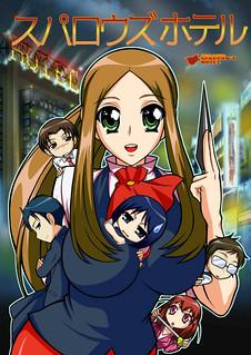 130415(1) -《每日新聞專欄》5分鐘電視動畫「5分アニメ」急增的理由是...能為不振的DVD市場殺出一條血路嗎? 4 FINAL