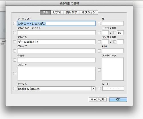 スクリーンショット 2013-04-22 1.24.34