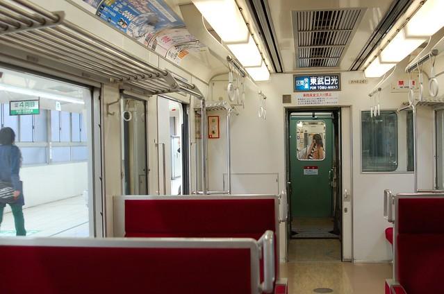 0116 - Nikko