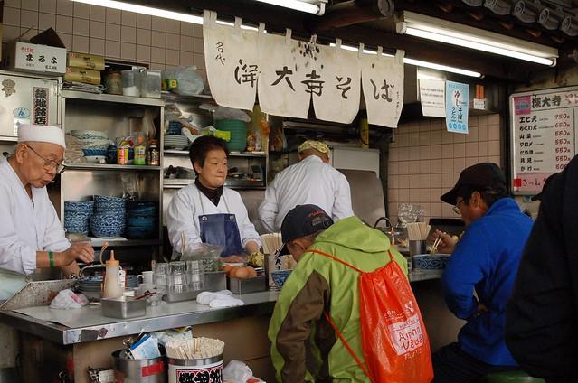 0223 - Tsukiji el Mercado de Pescado