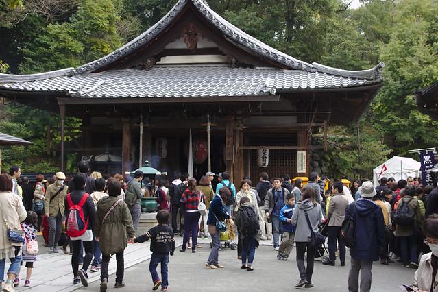 0768 - Kinkaku-ji el Pabellón dorado