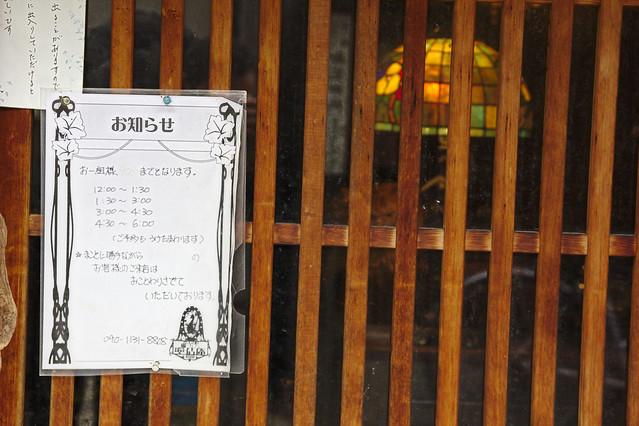 1089 - Nara