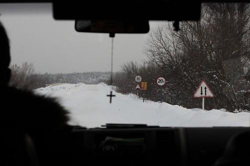 Crossing a bridge near the former village Cherevach