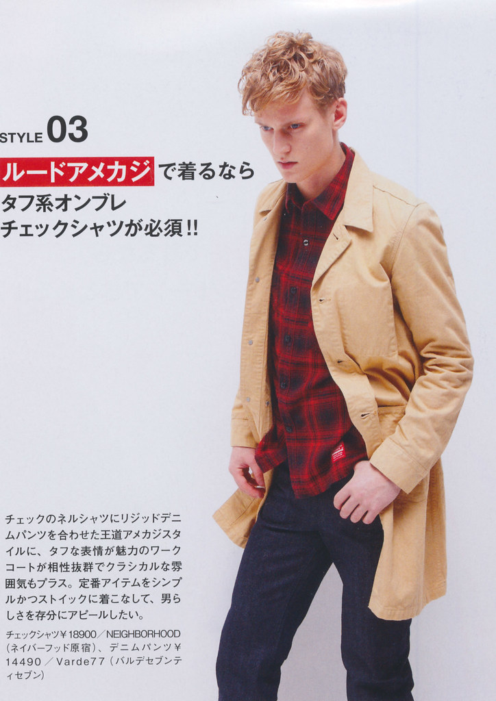 Alexander Johansson0104(men's FUDGE50_2013_03)