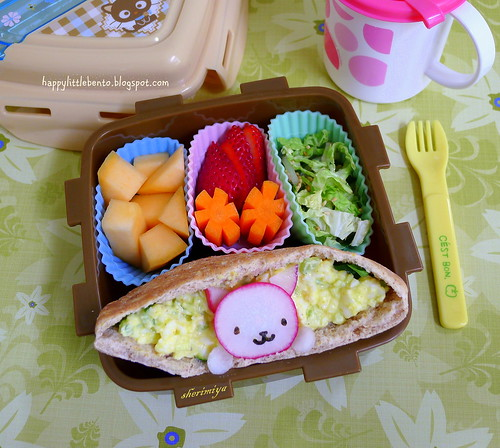 Nyan Nyan Nyanko Kitty Egg Salad Bento by sherimiya ♥