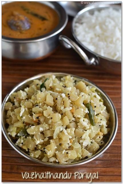 Vazhaithandu Poriyal Recipe