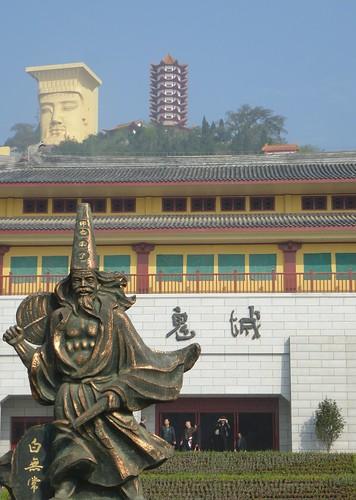 Chongqing13-Croisière 1-Fengdu (9)