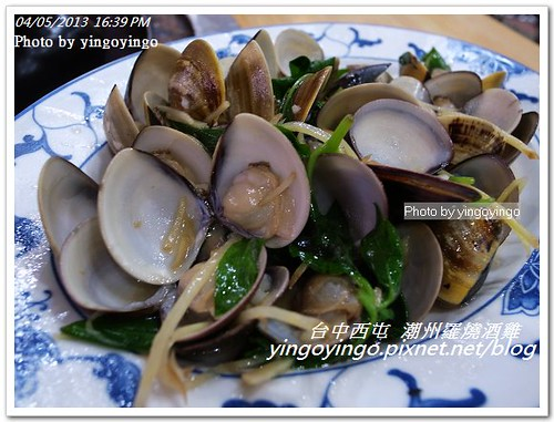 台中西屯_潮州羅燒酒雞20130405_R0073447