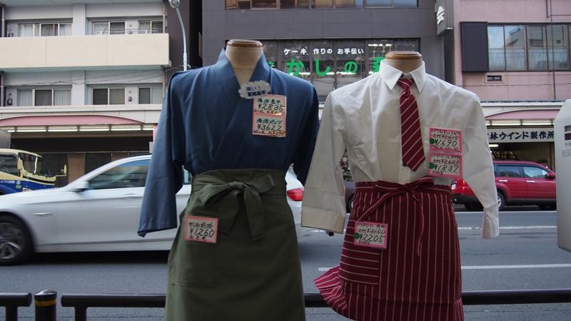 Tokyo Honeymoon 2013_day06_182