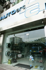 AUTOart  WanChai