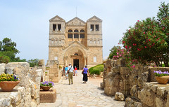 Mount of Transfiguration Franciscan Church