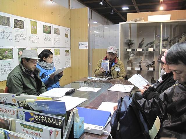 斉藤先生から図鑑などを見ながら,「どこに着目するのか」という話しがあった.