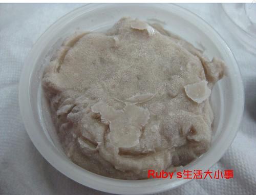 純到挖不動的大甲芋頭冰 (3)