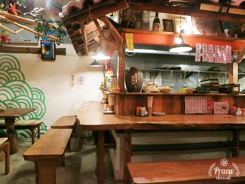 Nirai Kanai Restaurant