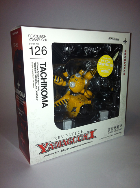 Revoltech - Muv-Luv No.001 and Tachikoma Spider Tank from Ghost in the Shell 8935277672_3d49a5580c_o