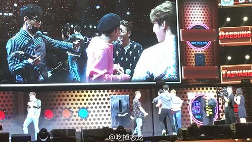 BIGBANG FM Guangzhou Day 1 2016-07-07 more (39)