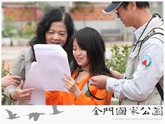 2013-小學生認識國家公園(0401)-16