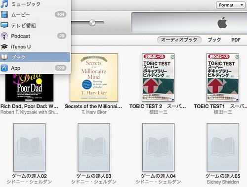 スクリーンショット 2013-04-22 1.34.13