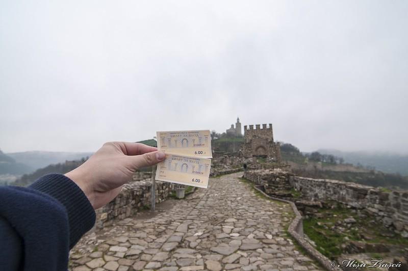 Bilete Țareveț