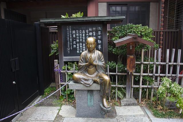 0090 - Asakusa y templo Senso-ji