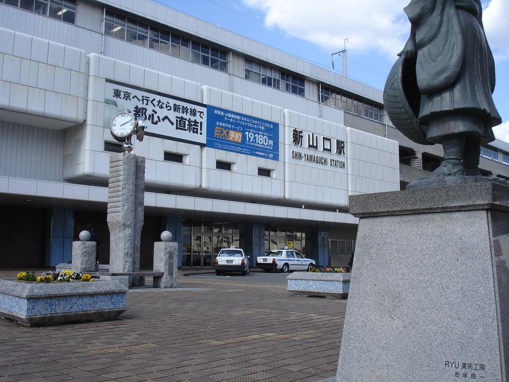 yamaguchi_20110308141102