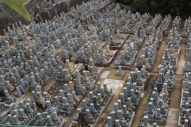 0967 - Camino a Kiyomizu-dera