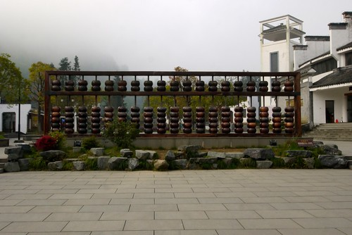 this town (思溪) must be famous for accountants... why else would you display a huge abacus (算盤)?
