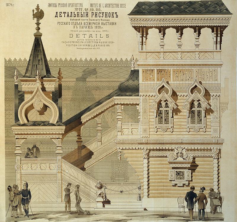 Motifs de l'architecture russe, Paris, Exposition universelle de 1878.