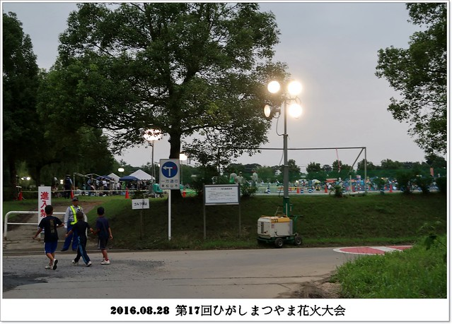 2016.08.28 第17回ひがしまつやま花火大会