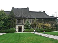 Nanjing, Normal University