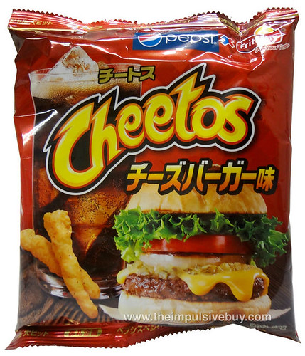 Cheeseburger Cheetos (Japan)