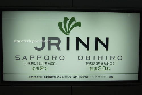 Q1590-11.JPG