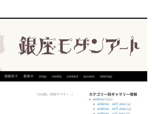 2013-04-05_1018