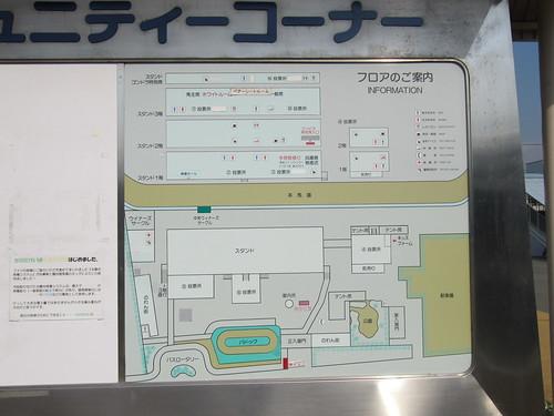 Sonoda Racecourse 園田競馬場